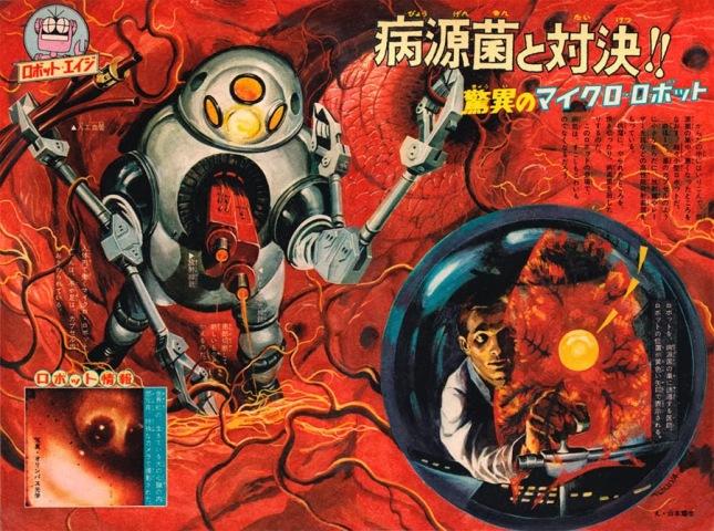 japanese atompunk manga covers
