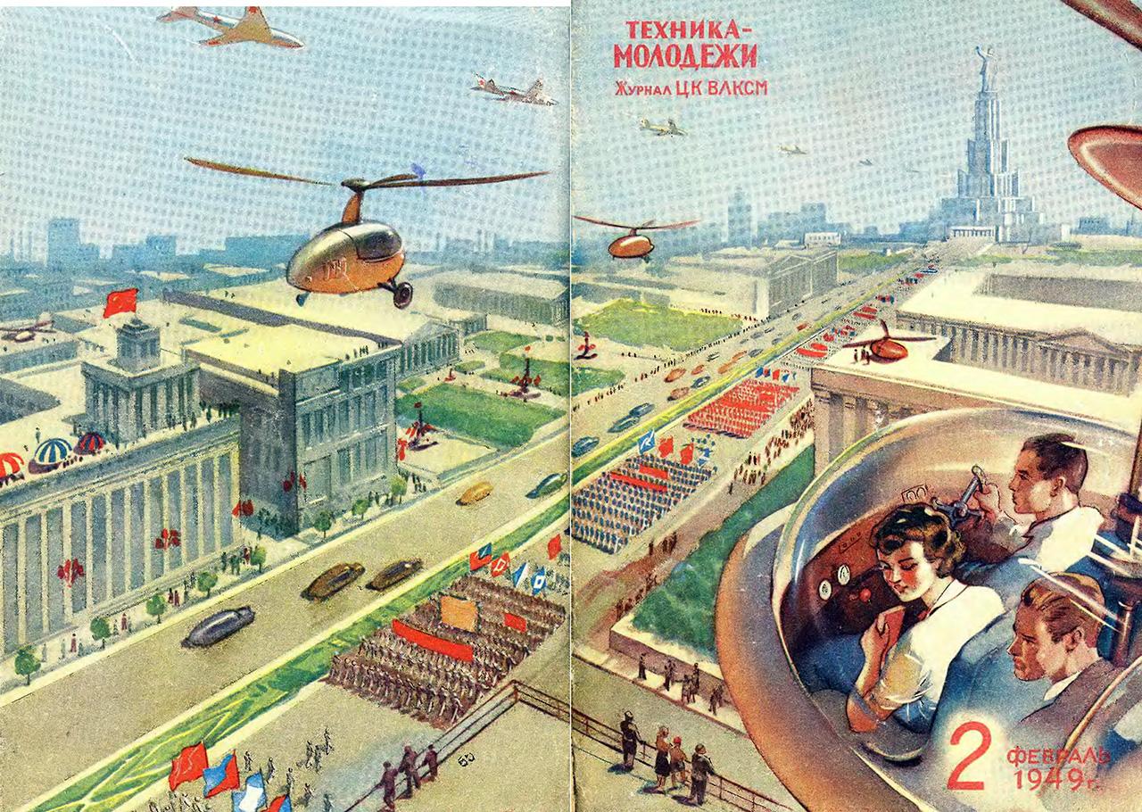Así imaginaban el futuro en la antigua Unión Soviética T1